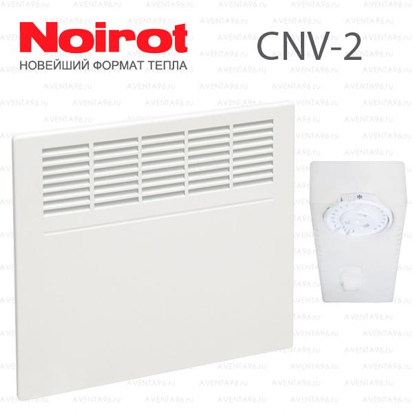 Конвектор Noirot CNV-2 1500 купить по низкой цене. Noirot ...